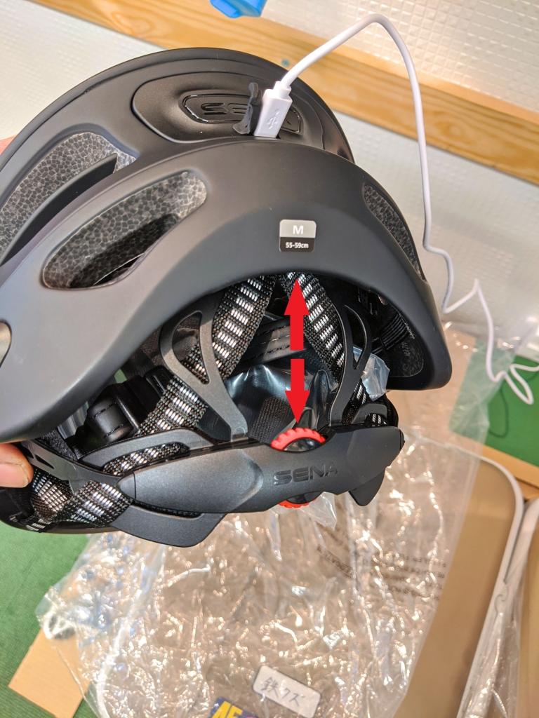 ちいさな自転車家 栄店 ヘルメット ガジェット SENA R1