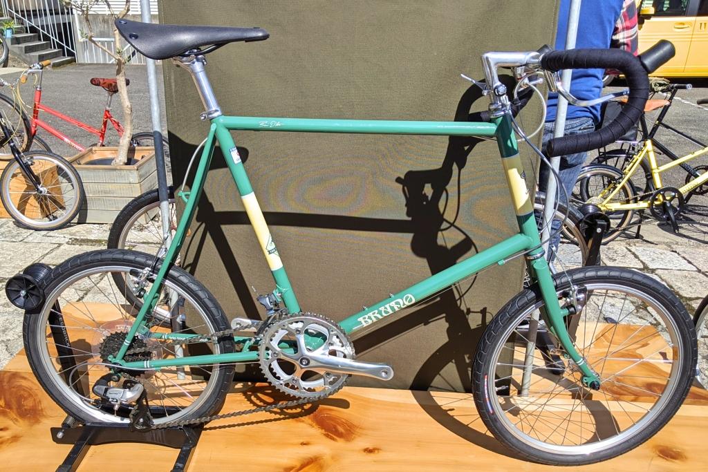 ちいさな自転車家  BRUNO ミニベロ 小径車