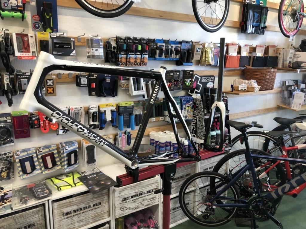 ちいさな自転車家 栄店 ガラスコーティング ハドラス