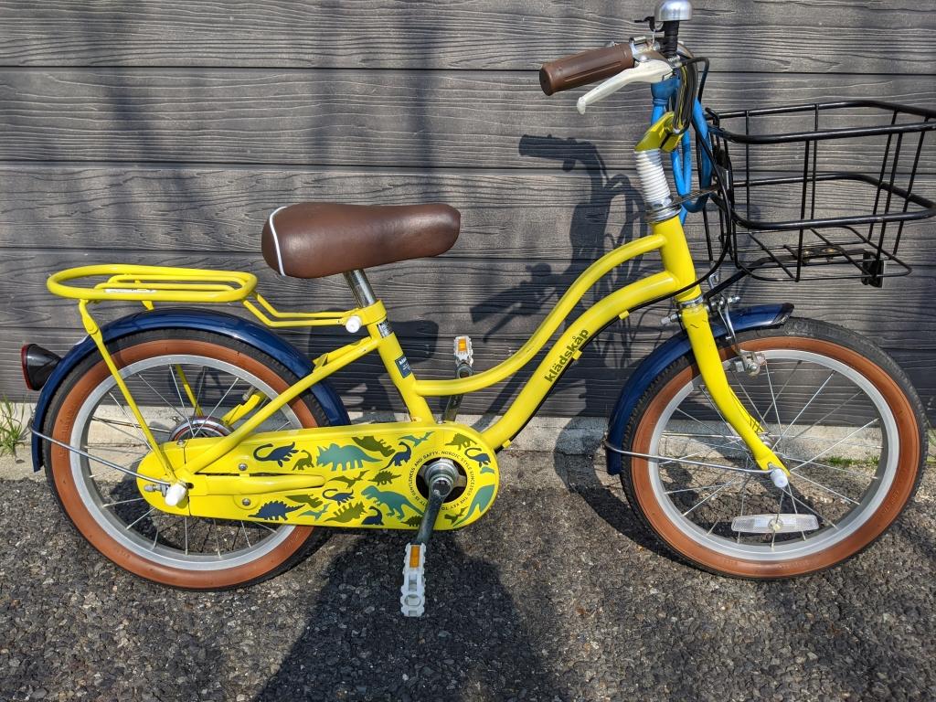 ちいさな自転車家 洗車 自転車