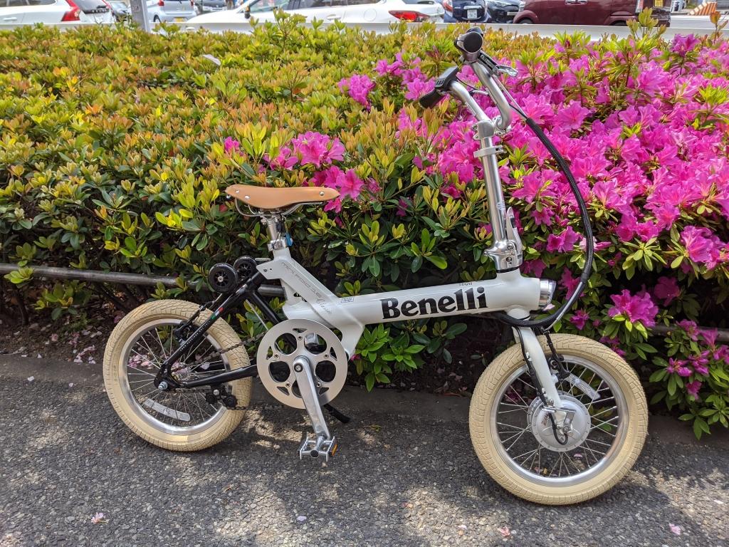 ちいさな自転車家 BENELLI miniFold16 classic 電動アシスト付自転車 ミニベロ 小径車