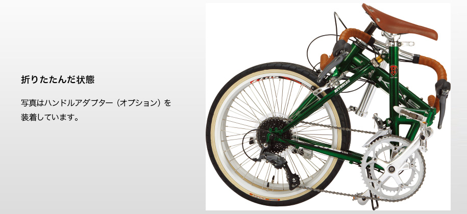 ちいさな自転車家 KHS 試乗会 ミニベロ 小径車 折りたたみ自転車 ロードバイク