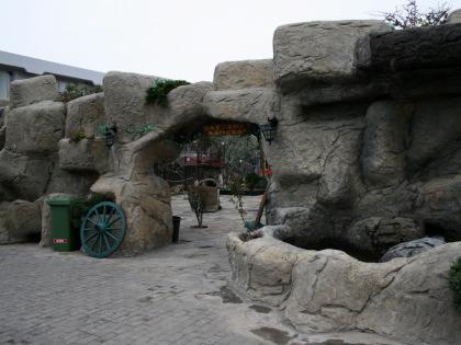 トルコのミニ動物園