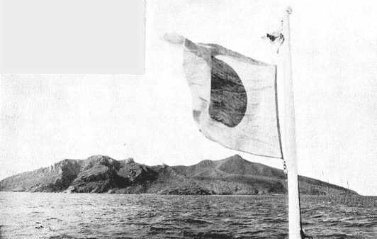 魚釣島全景、季刊沖縄56号002頁モノクロ