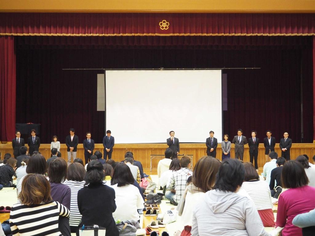 4月総会の様子05