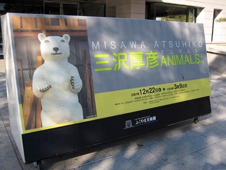hukuyama