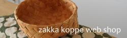 zakkakoppewebshop