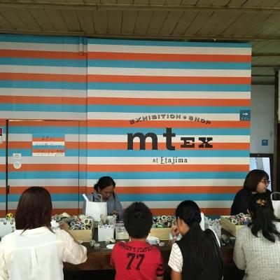 mt_etajima009