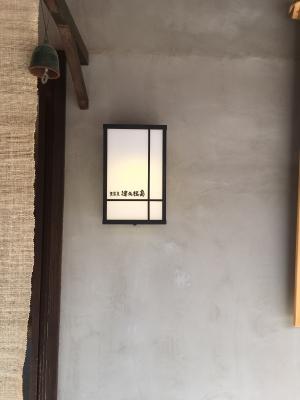 miyajima_2