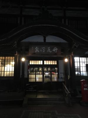 kyusyu_1123_04