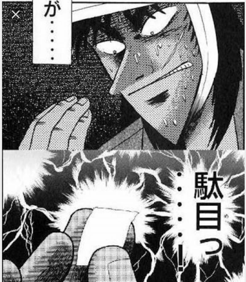 が・・・駄目ッ・・・!