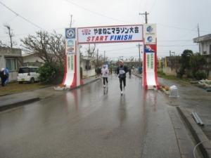 ヤマネコマラソン