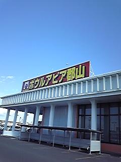 Image919.jpg