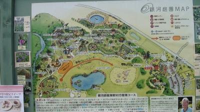 えこりん村内地図