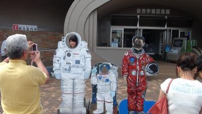 宇宙博物館記念写真1
