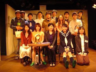 赤堤ビンケ - JapaneseClass.jp