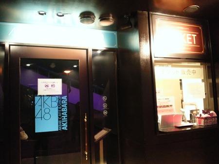 AKB48・CAFE&SHOP