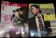 Gackt雑誌2点セッツ。約¥1500也★