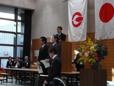 小金井市体育協会「新春のつどい」で表彰