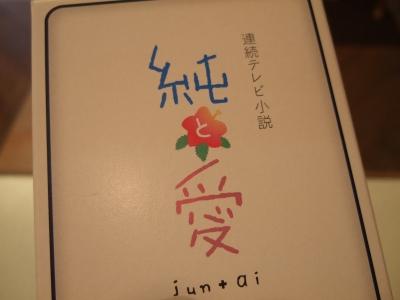 DSCF6710.JPG