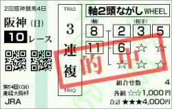 201000404_大阪杯01