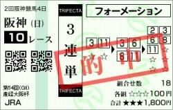 201000404_大阪杯02