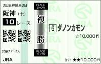 0626_安芸