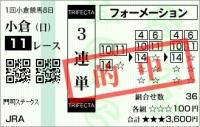 0213_門司