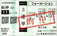 0626_宝塚記念