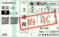 20111106_東京7R
