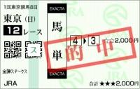 20120219_金蹄S_01