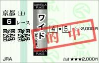2012000519_京都6R_03