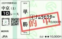 20120714_御嶽特別
