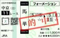 20120714_桶狭間S