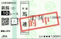 20120721_麒麟山特別