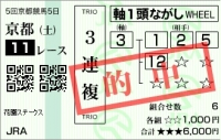 20121117_花園S_02
