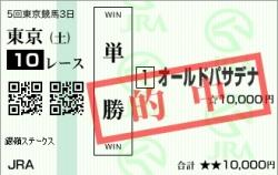 20131109_東京10R