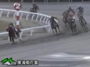 20131115_東海菊花賞03