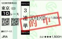 20131117_錦秋S