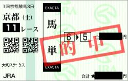 20140110_大和S_a