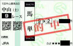 20140125_初霞賞_a