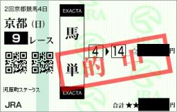 20140208_河原町S_a