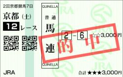 20140222_京都12