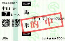 20140321_中山7R