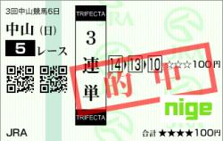 20140413_中山5R