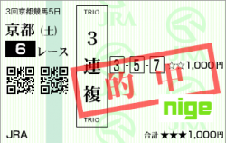 20140510_京都6R_02