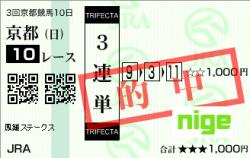 20140524_鳳雛S