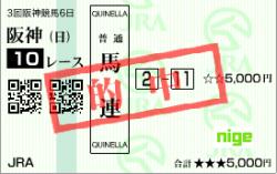 20140622_灘S01n