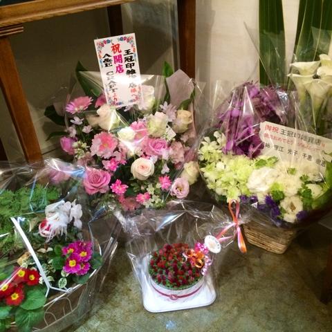 開店 お花