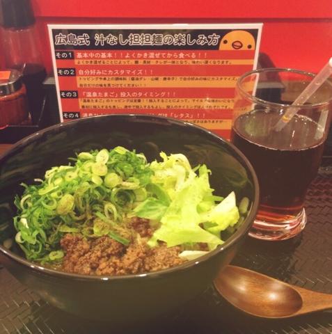 広島 担々麺